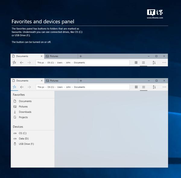 Windows10资源管理器添加UWP版概念(2)