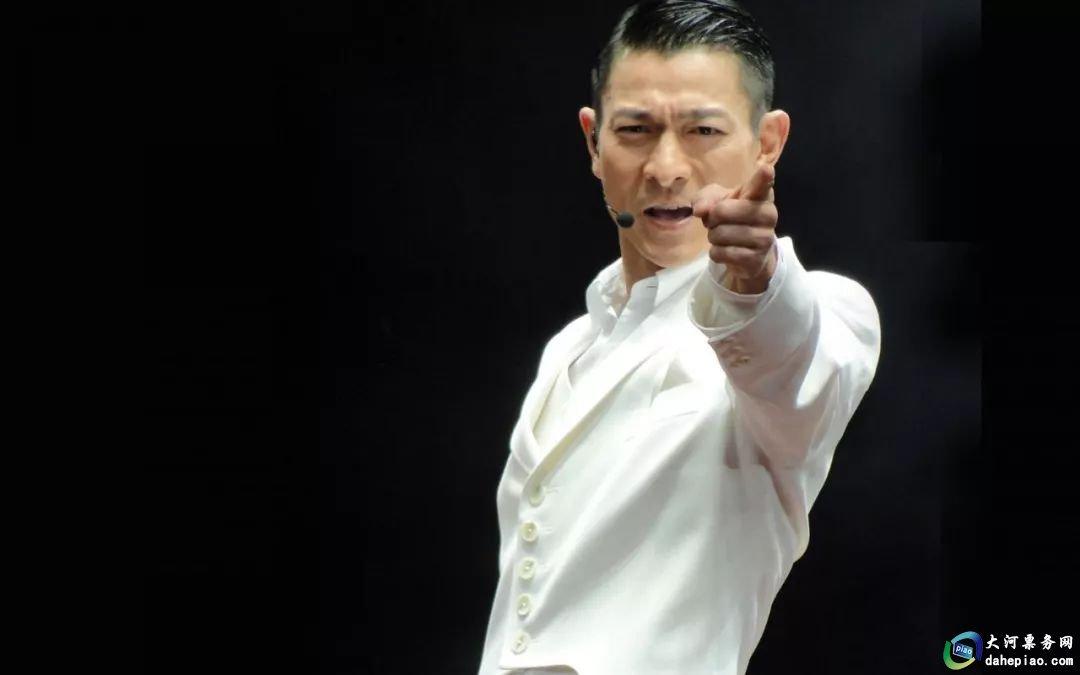 2018刘德华香港演唱会门票价格,时间图片