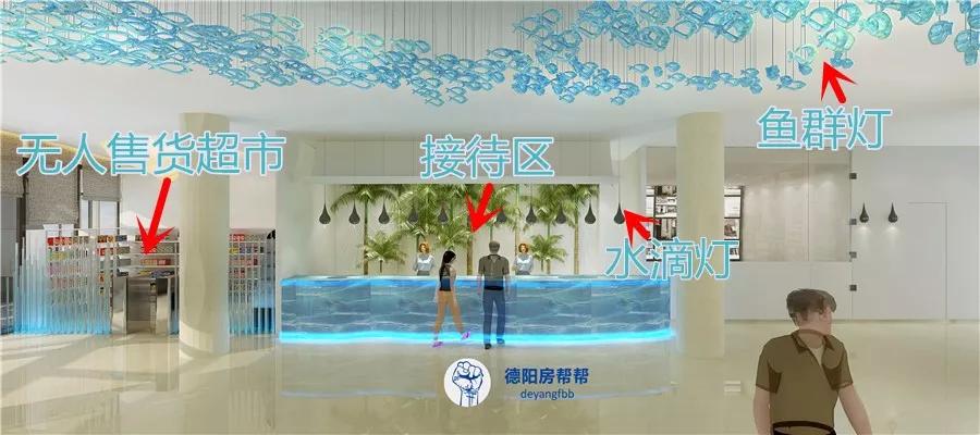 德阳真正的千万标准入区心得级别五星级酒店机械设计基础课设设计大堂图片