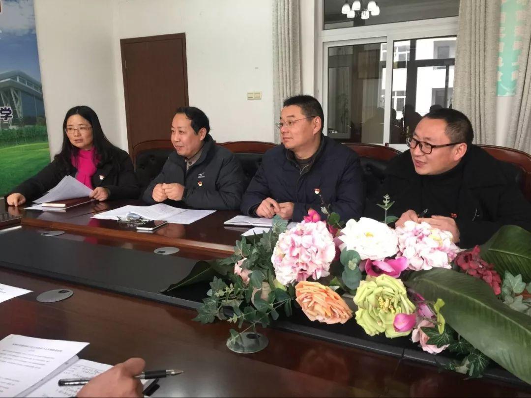 海门市东洲中学党委班子成员民主生活会顺利召开