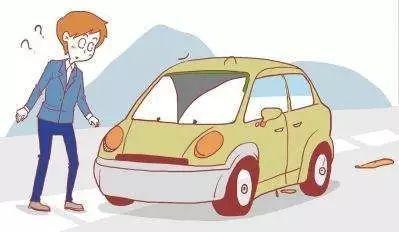 为啥平安车险那个指定修理厂有百分之十利率。人保没有