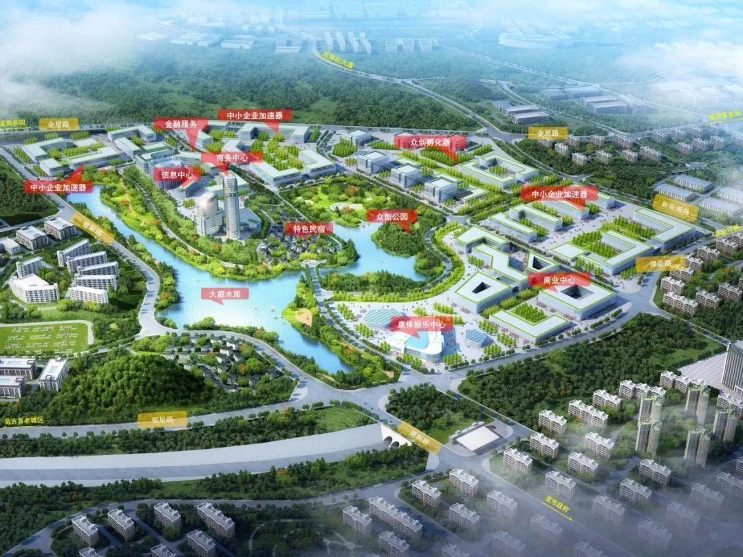 吉首市经开区规划图