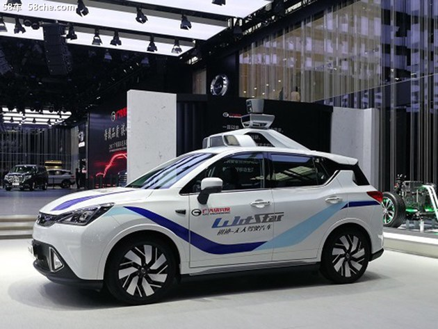 广汽与小马智行达成合作 将布局自动驾驶
