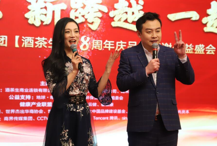 中文国际主持_央视7套主持人:祝洋,央视中文国际频道主持人:张慧君