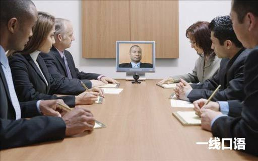 实用商务英语口语8000句学习(6)电话会议