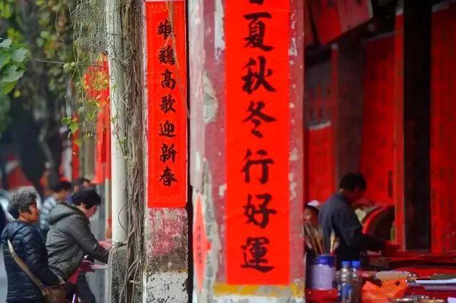 赞美生活,祝福新春, 实现中国梦为主题 的新时代十一字对联 1,金戈