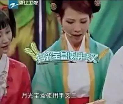 天不怕地不怕,就怕香港艺人来讲普通话