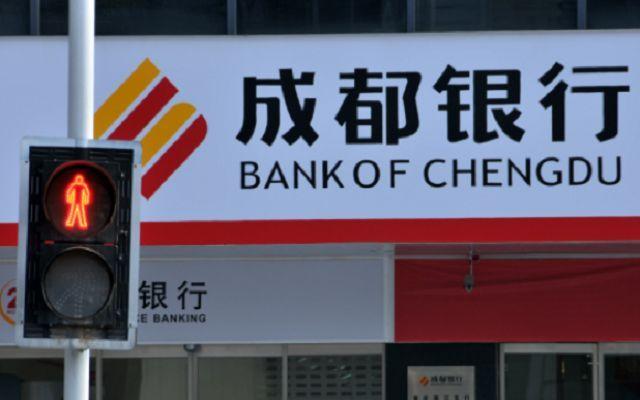 川渝比拼:成都银行和华西证券联袂上市,市值超过重庆银行+西南证券!