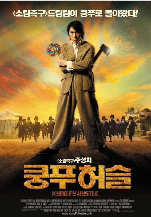 2018韩国电影【真实】级别的差评!捉妖记2电影免费观看图片