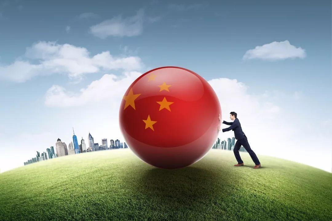 潮商必读雄文 | 2018年中国经济政策最新预判