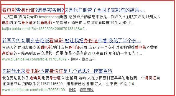 1982年出生人口_身份证1982-1993年出生的重庆人,赶紧去做这件事!否则后果严重