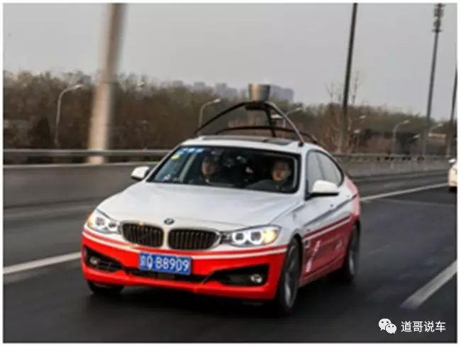 全自动配送车都来了 自动驾驶汽车还会远吗?