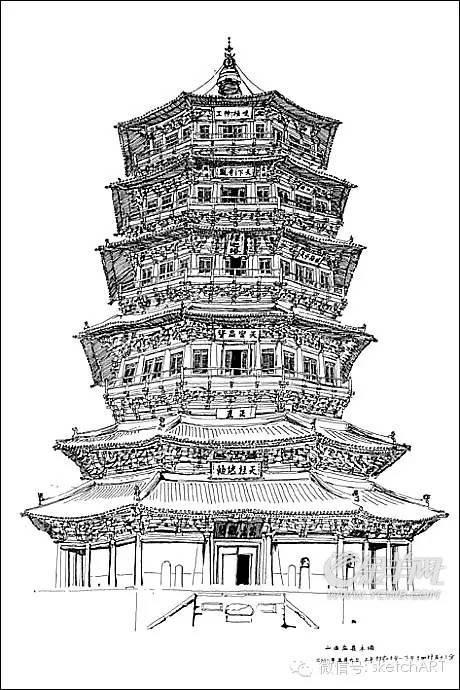 梁思成建筑手绘稿【arts·353期】