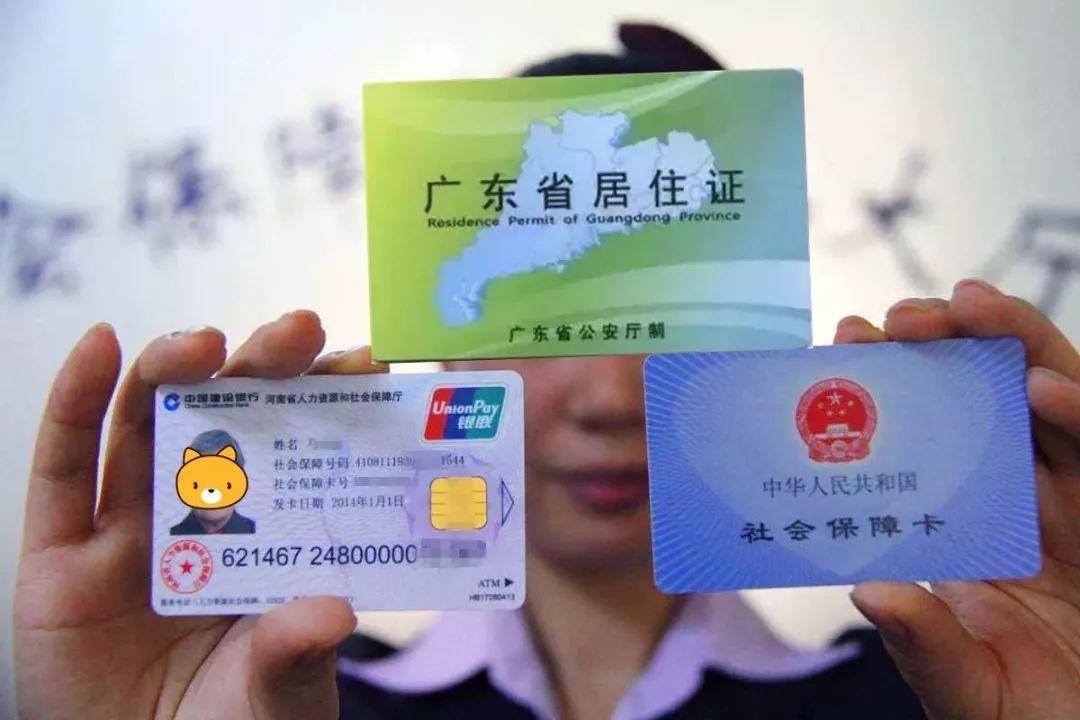 2019年新规:社保补缴又出新政策! 失业 搜狐