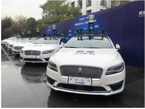 多家自动驾驶创业公司落户广州 技术商业化成最大考验