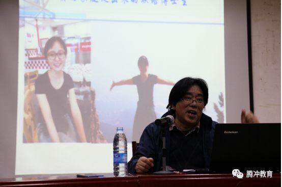 西南大学博士生导师王志章教授应邀到 市民中开展励志讲座 - 山中白云 - 山中白云的博客