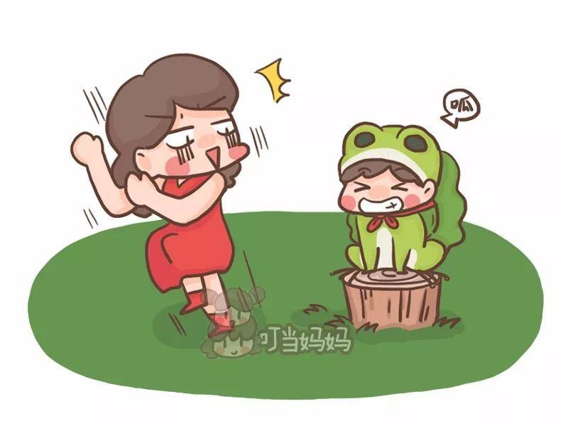 你每天巴巴养着的蛙儿子 原来是个野男人