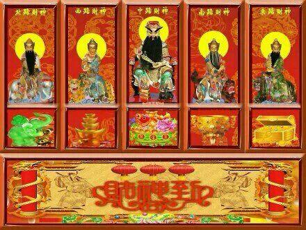 以上这些就是中国道教历史上著名的九位财神,古代九为无极之数.
