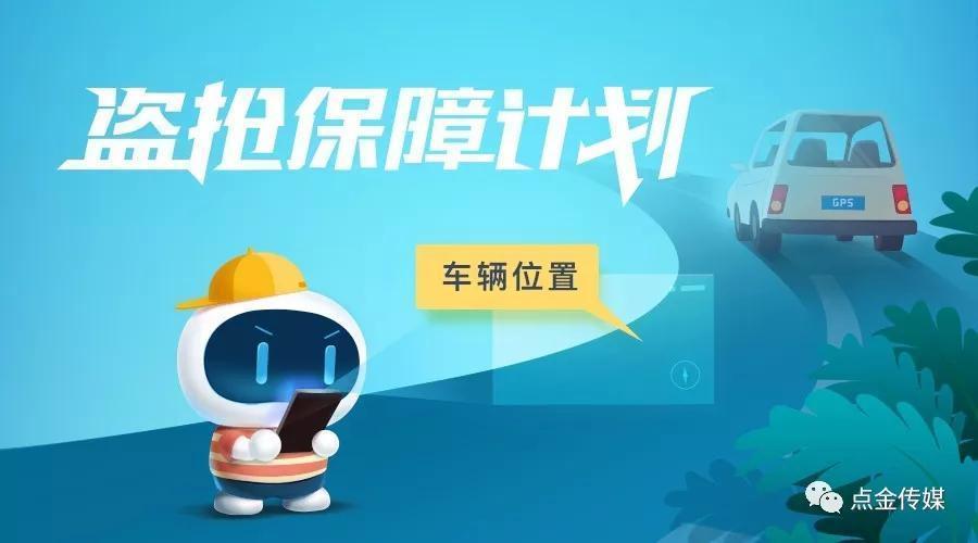 Car咖奇谈 | 广联赛讯普俊鹏:车联网企业如何实现转化和变现