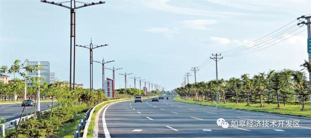 中国产学研合作创新示范基地,长三角最具投资价值开发区,江苏省新能源