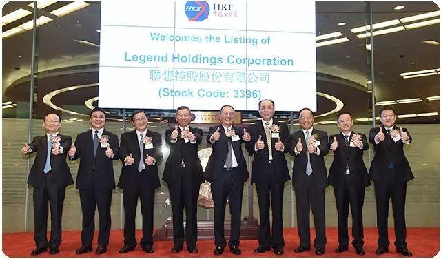| 2015年6月29日,联想控股于香港联交所主板成功上市