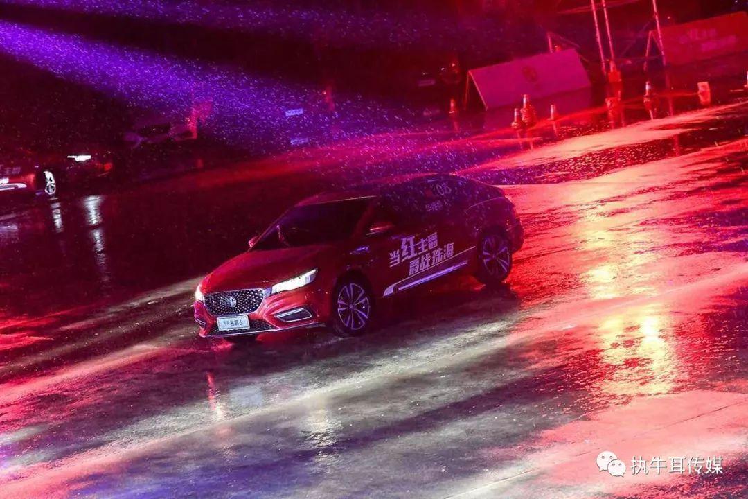 Wavemaker赢得上汽集团两大汽车品牌媒介业务_广西快乐十分