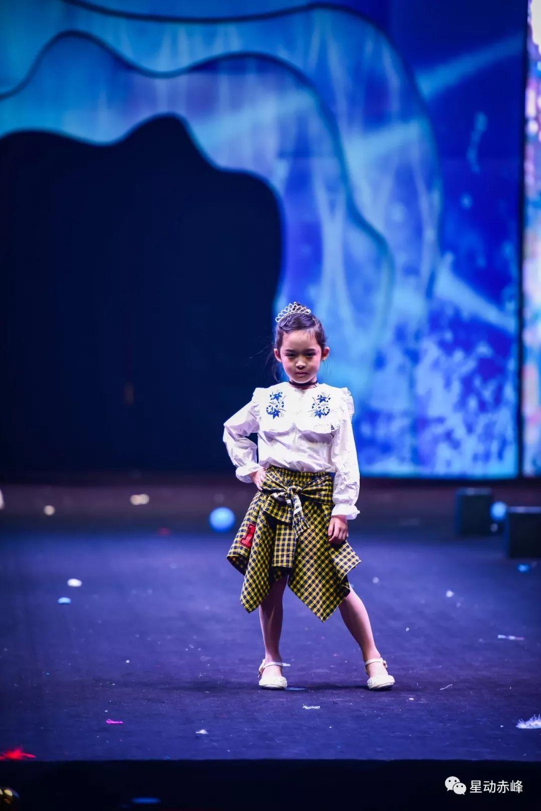 2018cip国际少儿模特明星盛典 【赤峰】赛区总决赛