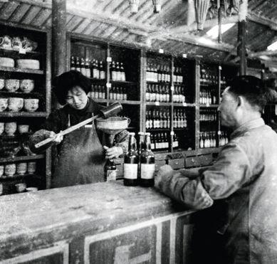 20年代60年代,锦丰供销社营业部.图片