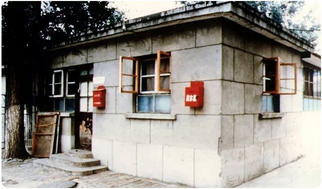 | 1984年,联想创业小平房(中科院计算所传达室)