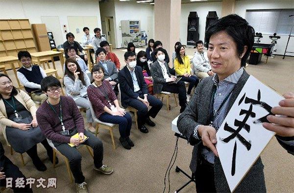 日媒:自创汉字在日本人气高涨,主题博物馆1年收集8000个
