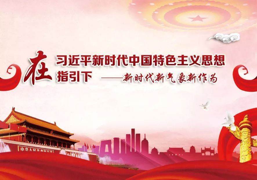 全国人口流动图_大数据 北京人口首次负增长 竟有这么多人口流入环京(2)