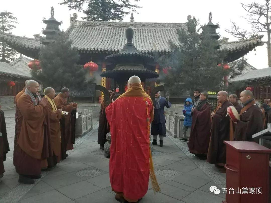 腊月二十三 小年五台山小朝台黛螺顶寺举行供佛斋天法会
