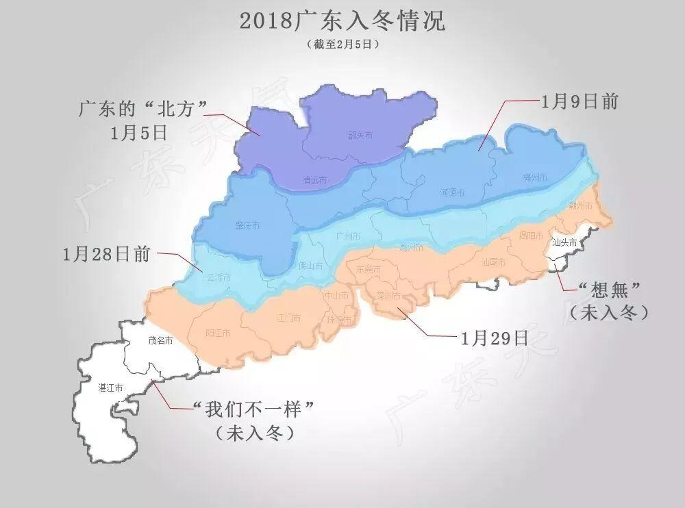 茂名人均汕头_茂名汕头江门潮州梅州