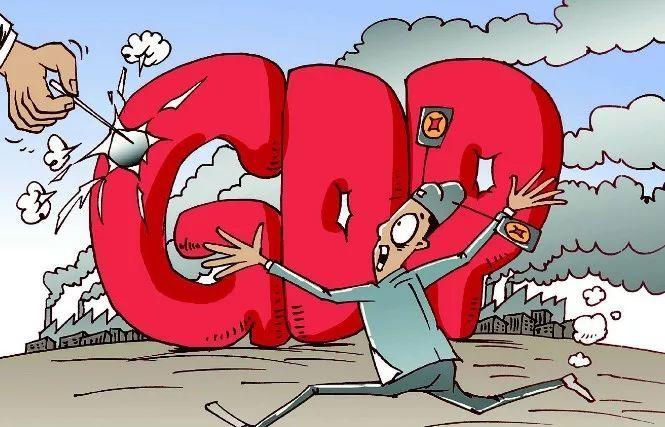 金色gdp什么意思_为何中国有些企业 大 却不 伟大