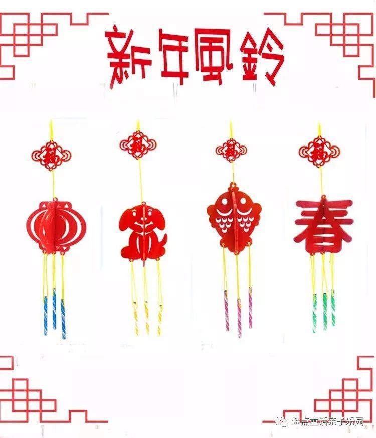 传统风铃手绘素材