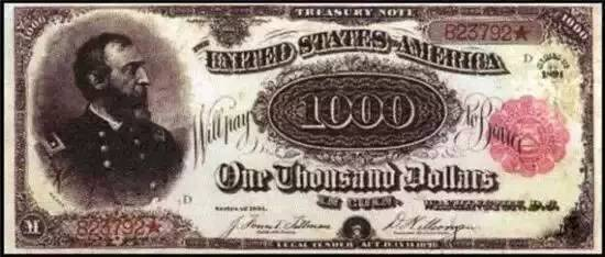 世界上最贵的10枚货币排行榜,它们都值多少钱?