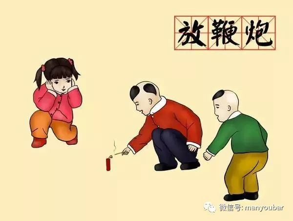 """北方的每个节日几乎都会有饺子的身影,小年夜吃饺子取意""""送行饺子迎风图片"""