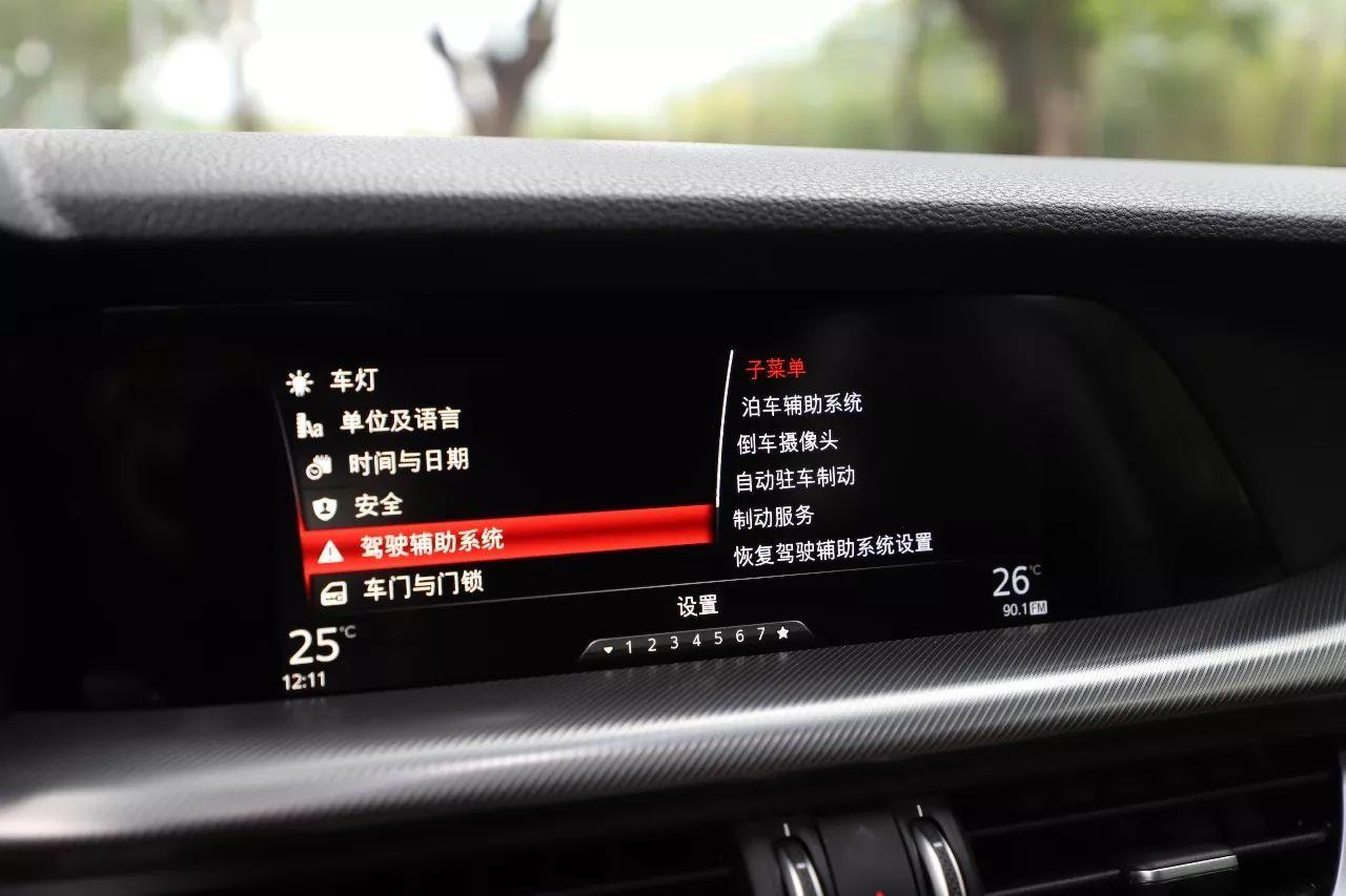 第一次用Gofun共享汽车,差点搭上一条命?|聚闻
