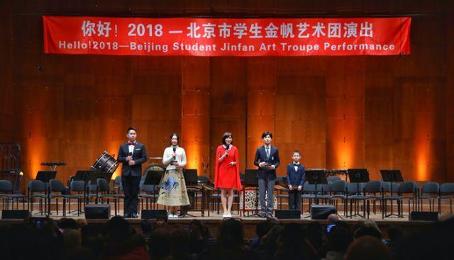 刚刚,北京这些中小学校金帆艺术团惊艳美国林肯艺术中心    热点