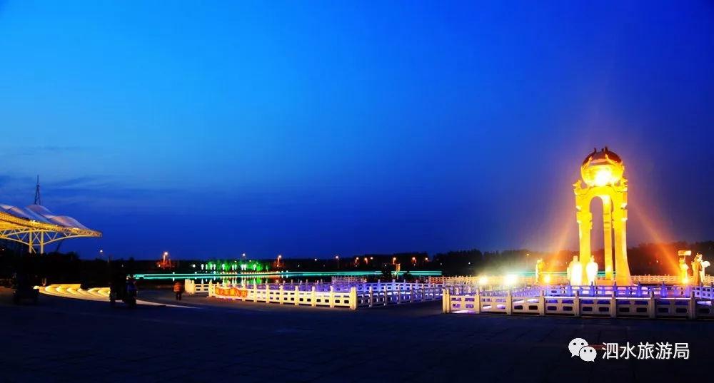 搜狐网:泗水十大特色旅游景观评选结果揭晓