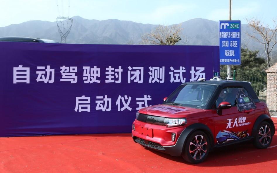 LITE无人驾驶车亮相 北京车展将实现正式上路