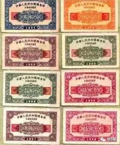 中国最值钱的十种粮票