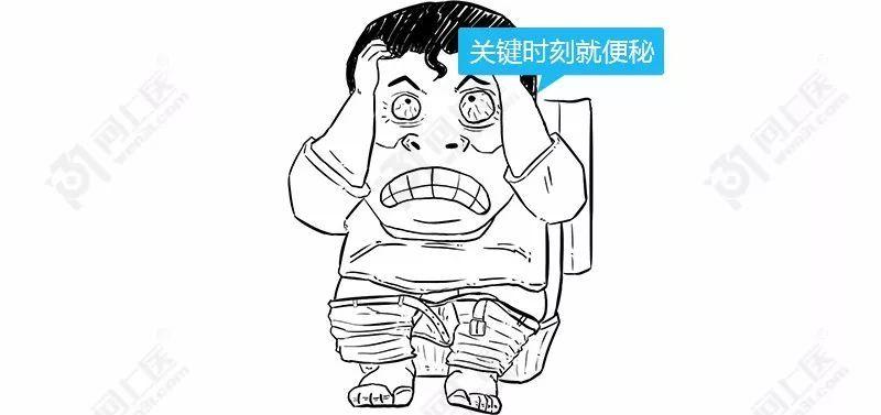 动漫 简笔画 卡通 漫画 手绘 头像 线稿 800_377