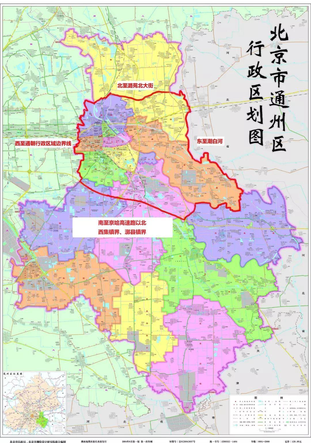 东至潮白河(含潮白河), 西至通朝行政区域边界线,北至潞苑北大街(含图片