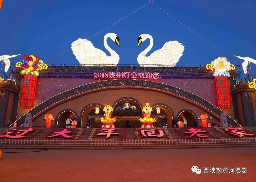 家在陝州•旺財等你回家過年- 雪...
