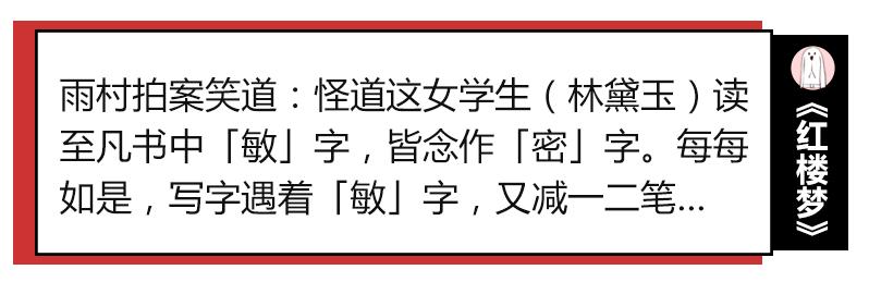 为什么中国人现在取名不起表字了?