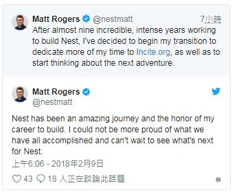 重归 Google 旗下的隔天,Nest 联合创办人宣布辞去职务