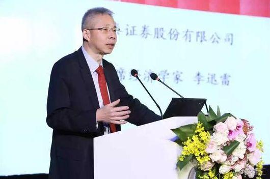 李迅雷:2018房地产投资回落制造业、消费升级是新机会