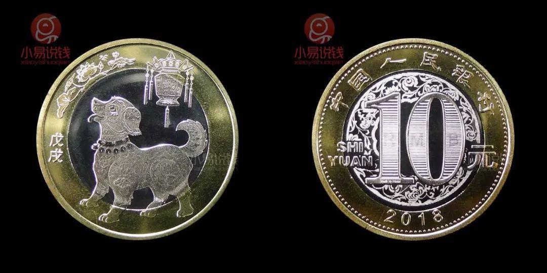 狗年纪念币的这些变化,你发现了吗?