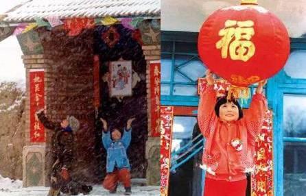 二十年前的春节,那才叫过年